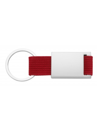 Брелок для ключів Sqerbis